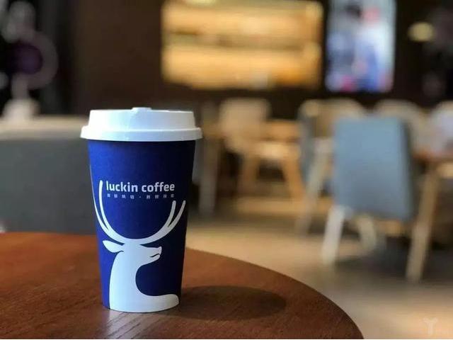 瑞幸咖啡前三季度巨亏17.7亿,股价却暴涨25%